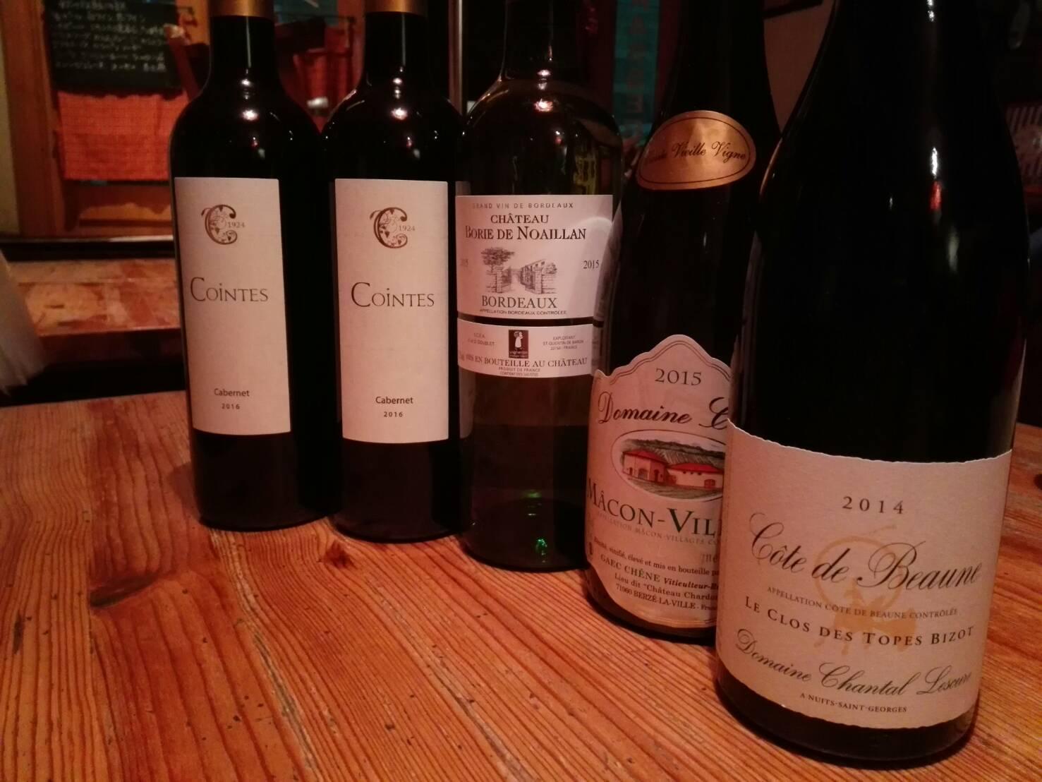 美味しいフランスワインがぞくぞく入荷