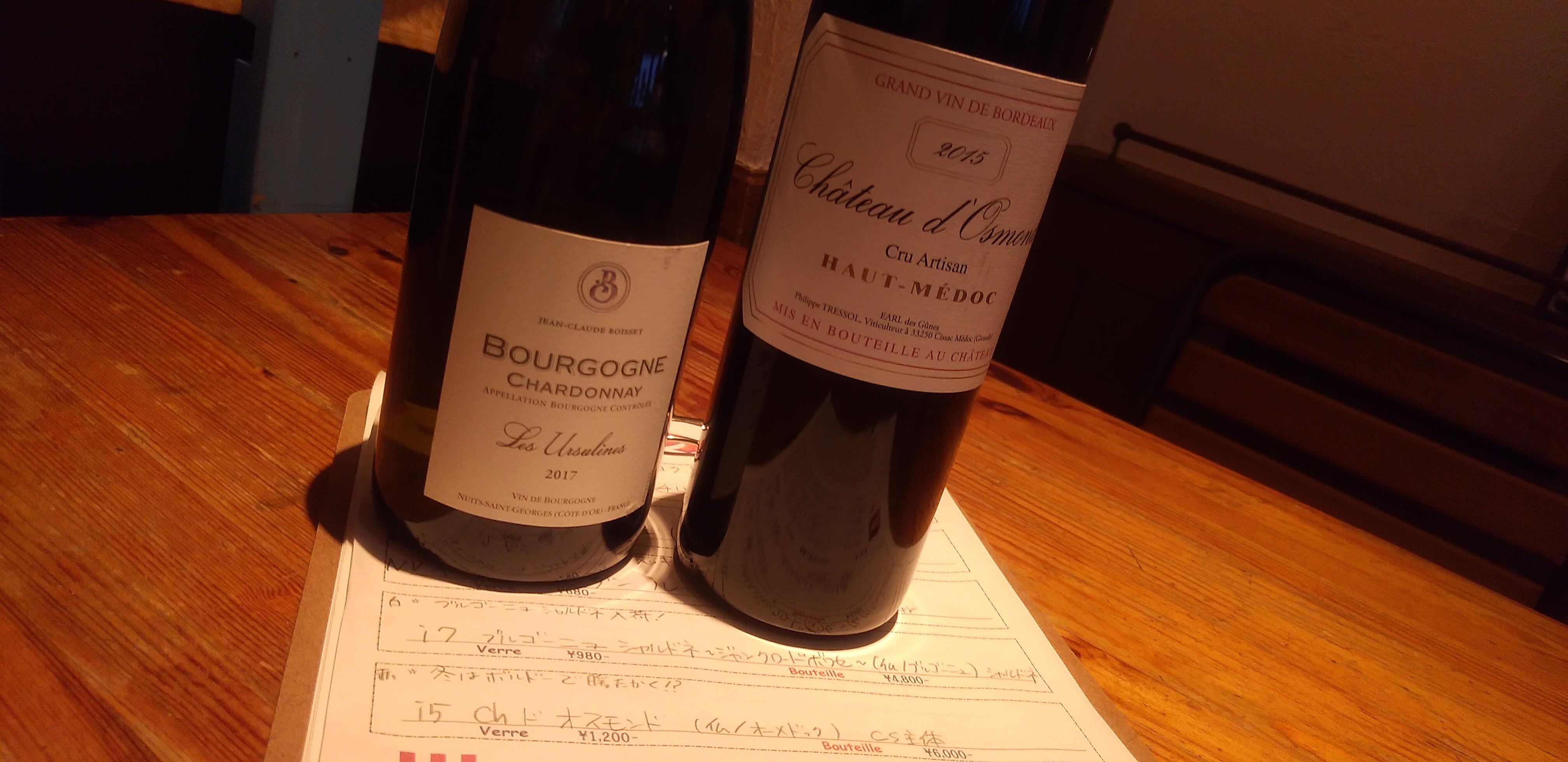 12月のワイン